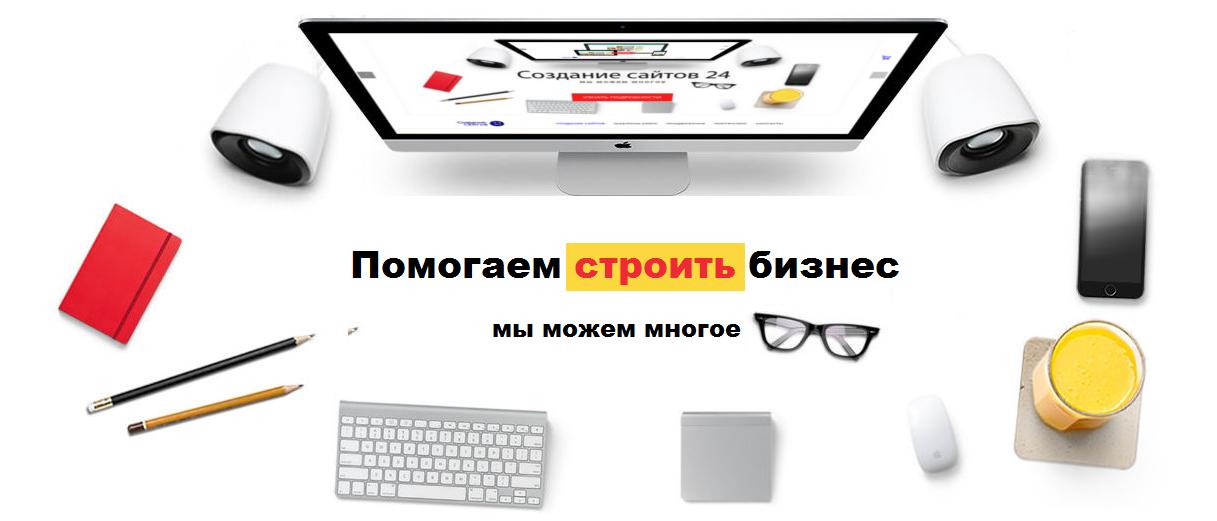 компания Продакшн