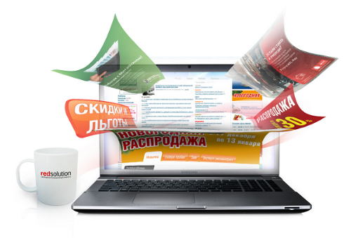 Рекламная компания в интернете и ее особенности