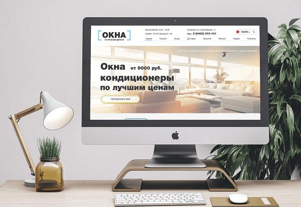 разработка интернет магазина сайта
