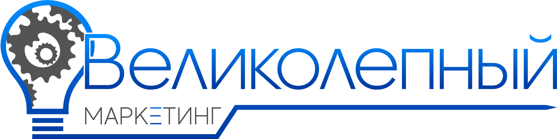 Веб-студия Продакшн